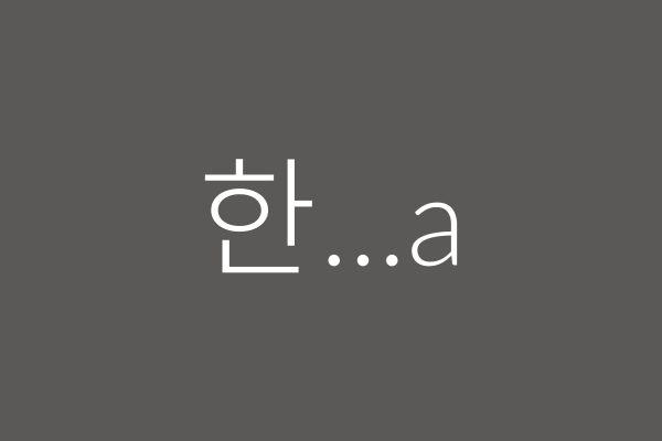 Vertimo paslaugos ir teksto vertimai